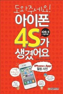 book4S