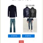 fashionapp04